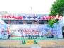 Annual and Sports Day Celebrations-2019