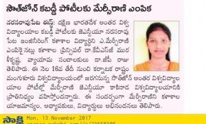 Sakshi NRT 13-11-17