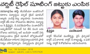 Sakshi NRT 30-10-18