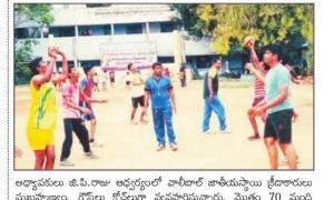 Vartha GNT 31-05-18