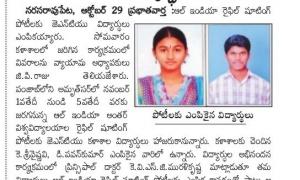 Vartha NRT 30-10-18
