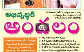 2018-2-18 Andhra Jyothy (3)