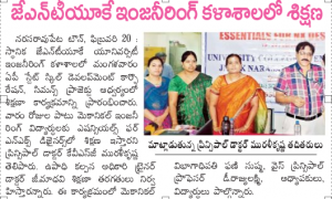 Screenshot-2018-2-21 Andhra Jyothy Telugu Daily Guntur epaper dated Wed, 21 Feb 18